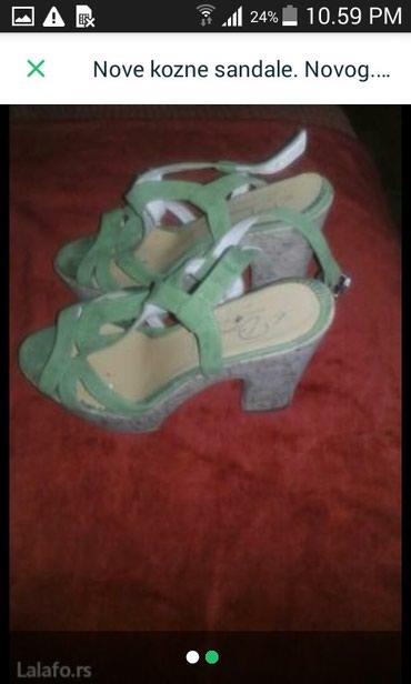 Kožne sandale - Cacak
