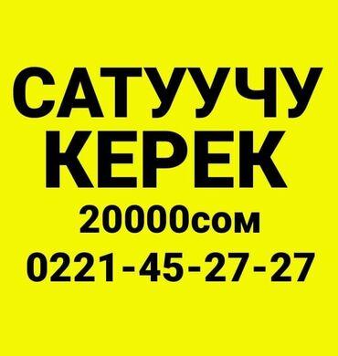 ош квартира керек in Кыргызстан   БАШКА АДИСТИКТЕР: Ош шаарында  Сатуучу керек