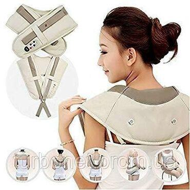 1536 объявлений | ЛИЧНЫЕ ВЕЩИ: Ударный Вибромассажер для спины плеч и шеи Cervical Massage