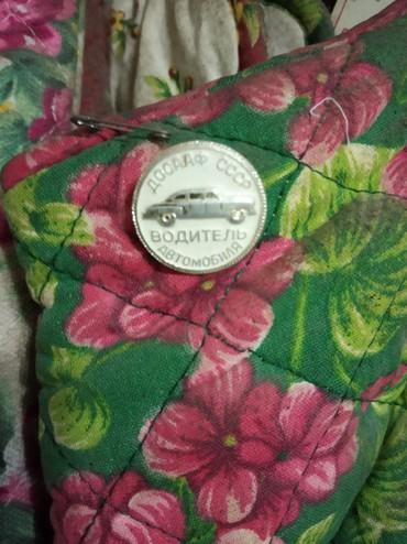 серьги значок в Кыргызстан: Продаю нагрудной значок колекционерам; 500с