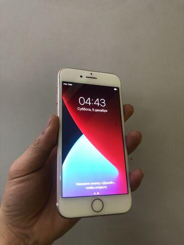 Б/У iPhone 7 32 ГБ Розовый