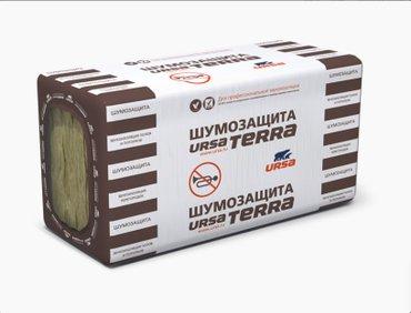 утеплитель пеноплэкс в Кыргызстан: Утеплительursa terra 34 pn шумозащитанегорючая минеральная