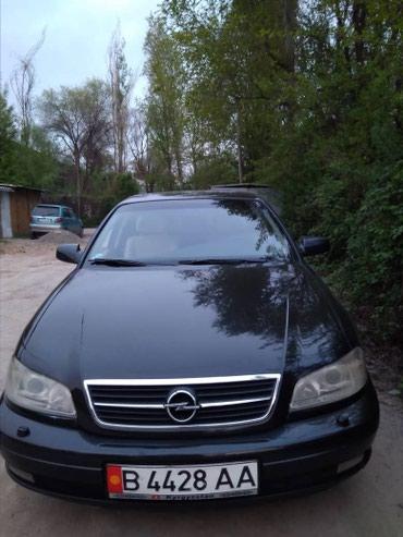 Opel Omega 1999 в Ош