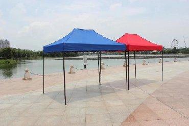 Шатры Новые, Уличные зонты.Размеры Количество ограничено. Качество