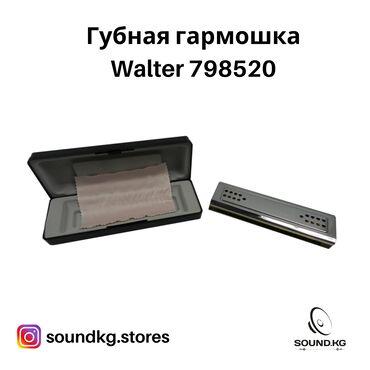 Гармошки - Бишкек: Губная гармошка Walther 798520  Гармоника double tremolo 96 голосов То
