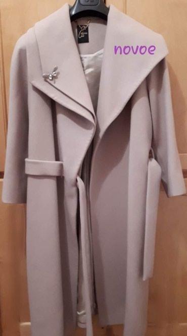 """Bakı şəhərində """"Sassofono"""" italyan markalı palto."""
