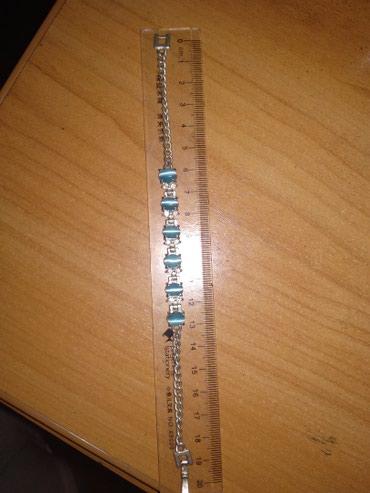 Серебряный браслет в Бишкек