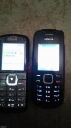 Nokia 6070 ispravna , baterija dobra, sim free-cena 1000,00din. Nokia - Kragujevac