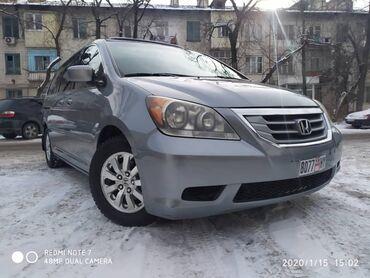 Honda Odyssey 3.5 л. 2009