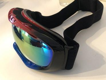 Kaciga-za-skijanje - Srbija: Naocare za skijanje uvoz Svajcarska
