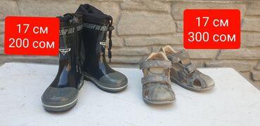 Продаю детскую обувь б/у в хорошем состоянии. Самовывоз с села Орто-Са