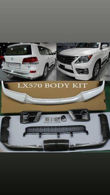 Обвес на Lexus LX570 Sport комплект в Бишкек