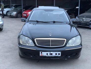 Mercedes-Benz S-Class 5 л. 1998