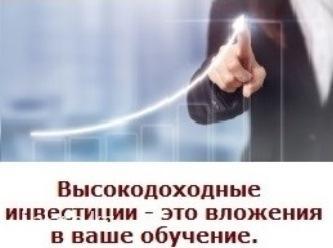 Готовитесь к сдаче экзамена и в Бишкек
