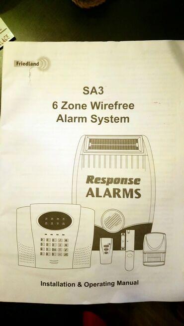 Təhlükəsizlik sistemləri | Siqnalizasiya