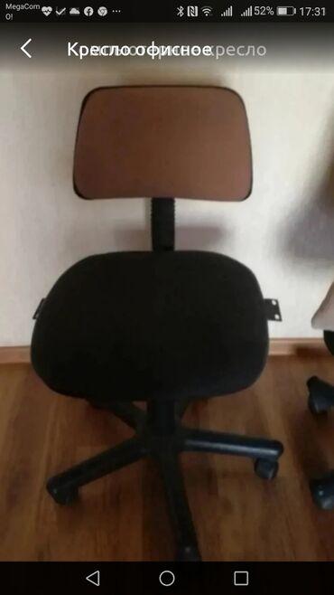 Кресла в Кыргызстан: Офисное кресло