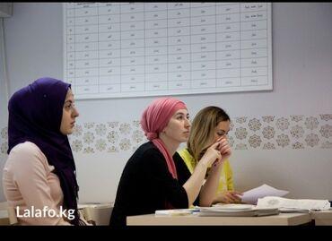 Обучение, курсы - Кыргызстан: Языковые курсы   Английский, Арабский, Китайский   Для взрослых, Для детей