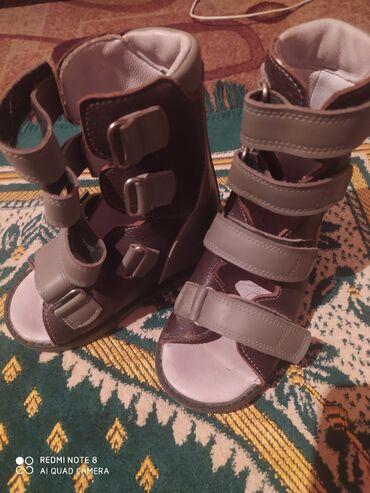 Обувь ортопедическая, размер 23, брала сыну, почти новые, брала за