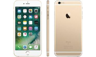Iphone6+ 64 g , в цвете gold, в отличном состоянии! в Бишкек
