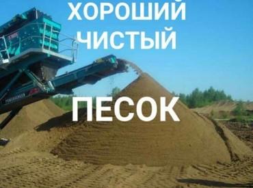 услуги сантехработ в Кыргызстан: Песок + доставка