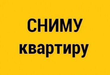 подселением квартира in Кыргызстан   ОТДЕЛОЧНЫЕ РАБОТЫ: 1 комната, 30 кв. м, Без мебели