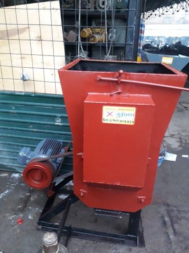 Дробилка для зерна в Бишкек