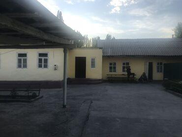 участок 7 в Кыргызстан: Продам Дом 20 кв. м, 7 комнат