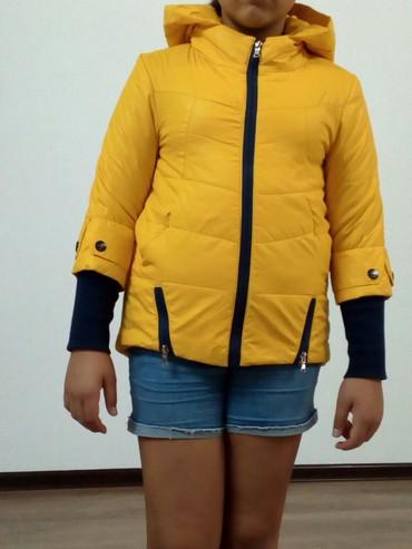Продам куртку в отличном состоянии, размер XXL. На 10 лет