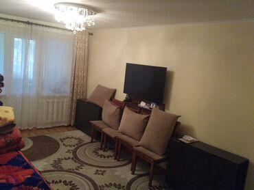 жилой комплекс малина бишкек в Кыргызстан: Сдается квартира: 3 комнаты, 58 кв. м, Бишкек