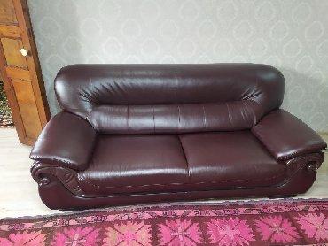 Продаю мягкую мебель)Диван софа в виде лежака и кресло)Производство