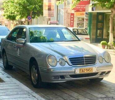 Mercedes-Benz E 270 2.7 l. 2001 | 1 km
