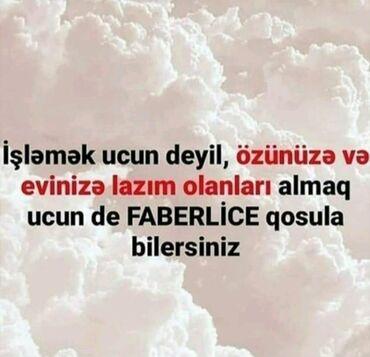 faberlic - Azərbaycan: Marketoloq. İstənilən yaş. Natamam iş günü. Nərimanov r-nu