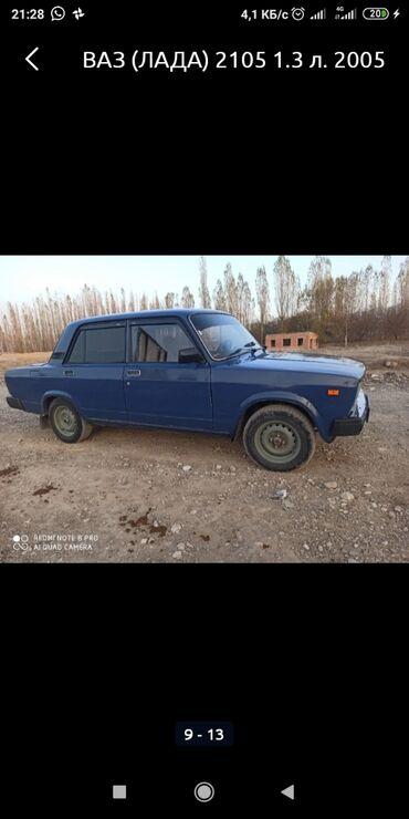 ВАЗ (ЛАДА) 2107 2007