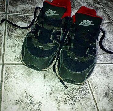 Dečije Cipele i Čizme | Novi Pazar: Patike nike 35 broj