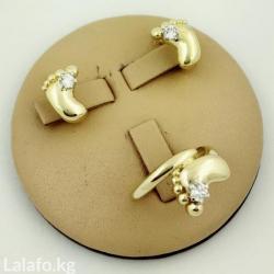 """Золотой комплект """"ножки младенца"""" из жёлтого золота в Бишкек"""