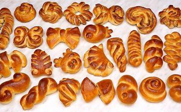 подработка бишкек in Кыргызстан   ГРУЗОВЫЕ ПЕРЕВОЗКИ: Медовый торт, курабье, булочка жасаган жумушчулар керек. Айлык келишим