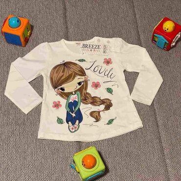 Velic da - Srbija: BREEZE Elegantnija majičica za devojčiceMaterijal: 100%
