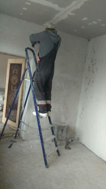 муж на час в Кыргызстан: Муж на час