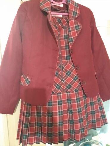 Продаю форму школьную на девочку 1 класс очень хорошего качества