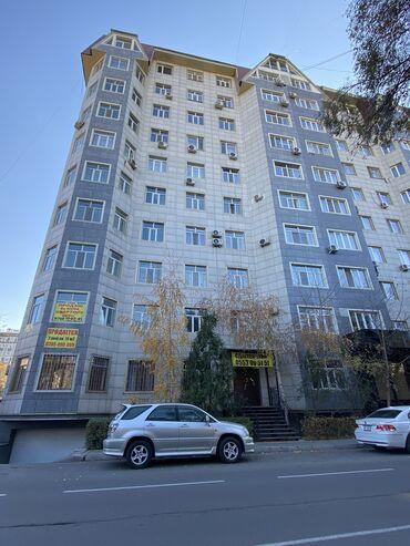 Офисы - Кыргызстан: Офис находится в самом центре города Отличная локация, 1 этаж, все нео