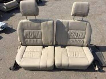 Продаётся 3й ряд сидений на Lexus lx470