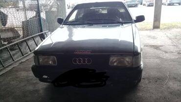 Audi 90 1.8 л. 1983