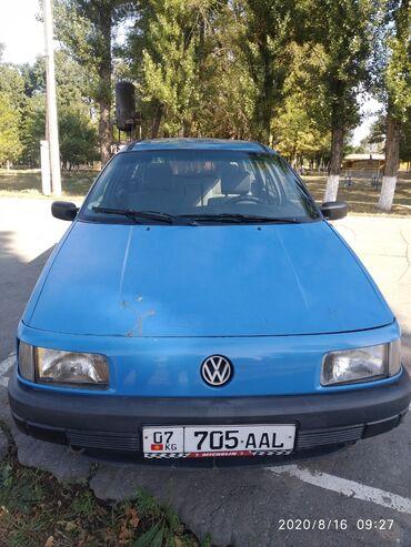 двигатель фольксваген поло 1 4 бензин в Ак-Джол: Volkswagen Passat 1.8 л. 1989