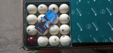 Бильярдные столы в Кыргызстан: Люди не берите шар без проверка профсинала ани продают китаиский шар