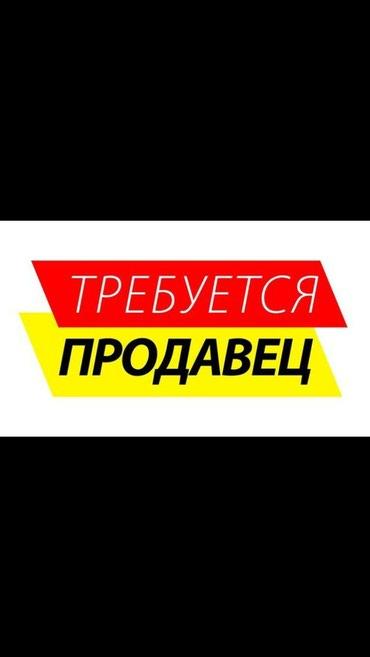 "Компания ""alfa"" набирает сотрудников с в Бишкек"
