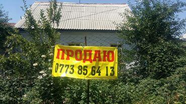 юг 2 бишкек в Кыргызстан: Продам 6 соток Строительство от собственника