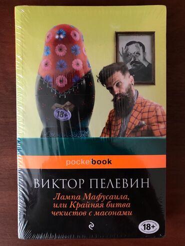 российские журналы в Кыргызстан: Как известно, сложное международное положение России объясняется