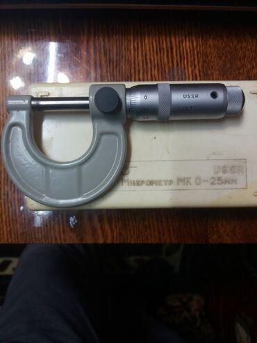 Продаю микрометр USSR
