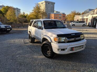 айфон 7 цена в оше in Кыргызстан | APPLE IPHONE: Toyota Hilux Surf 2.7 л. 1998 | 150000 км
