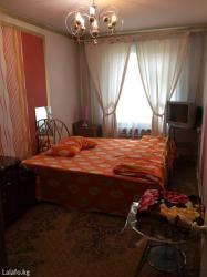 Квартира в аренуду! Есть все люкс! Разные вартанты! в Бишкек